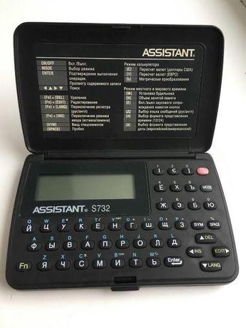 Электронный органайзер ASSISTANT S732 32кб.