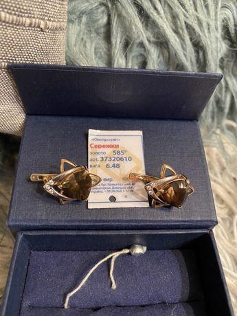 Продам серьги кулон раухтопаз ( дымчатый кварц)  с бриллиантами
