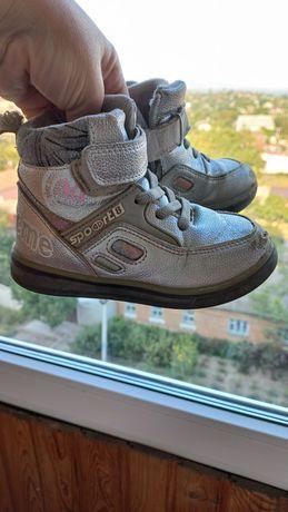 Демисещонные ботиночки для девочки