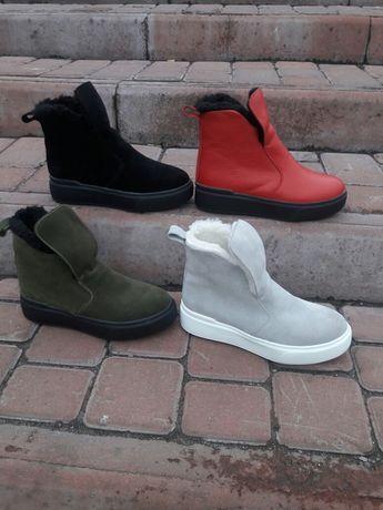 Зимние женские ботиночки - угги из натуральной кожи