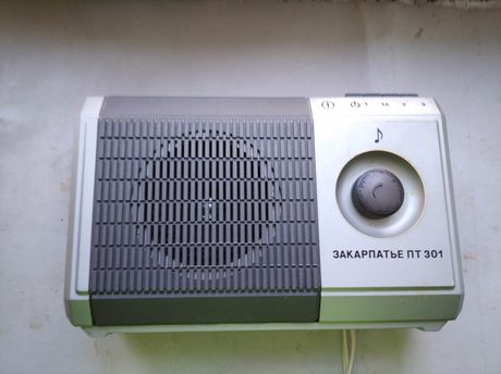 Радиоприемник Закарпатье ПТ-301