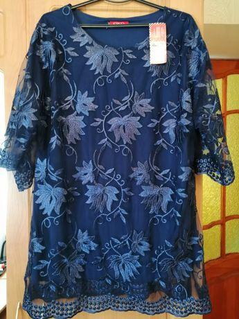 Продам блузку 54р