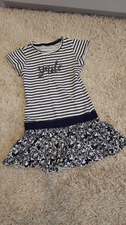 Платье туника 7-8 лет