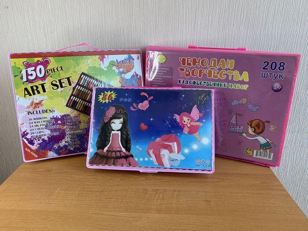 Набор творчества 86,150,208 предметов,рисования,для ребенка детям