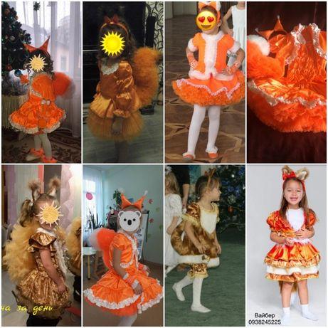 карнавальный костюм белочки белки лисички лисы