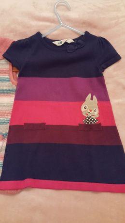 Vestidos de malha - 2 anos