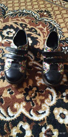 Туфлі для дівчинки осінньо-весняний період, фірма Берегиня.