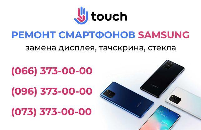 Замена/ремонт шлейфа разъема порта зарядки Samsung, HTC, Lenovo, Acer