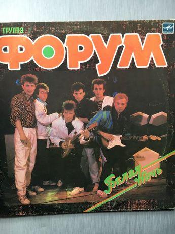 Продам пластинку группы Форум Белая ночь. Мелодия 1987