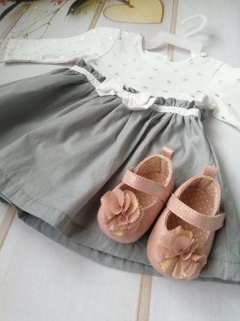 Красивое платье и туфельки для маленькой модницы!