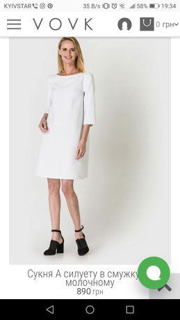 Плаття, розмір S-M, VOVK