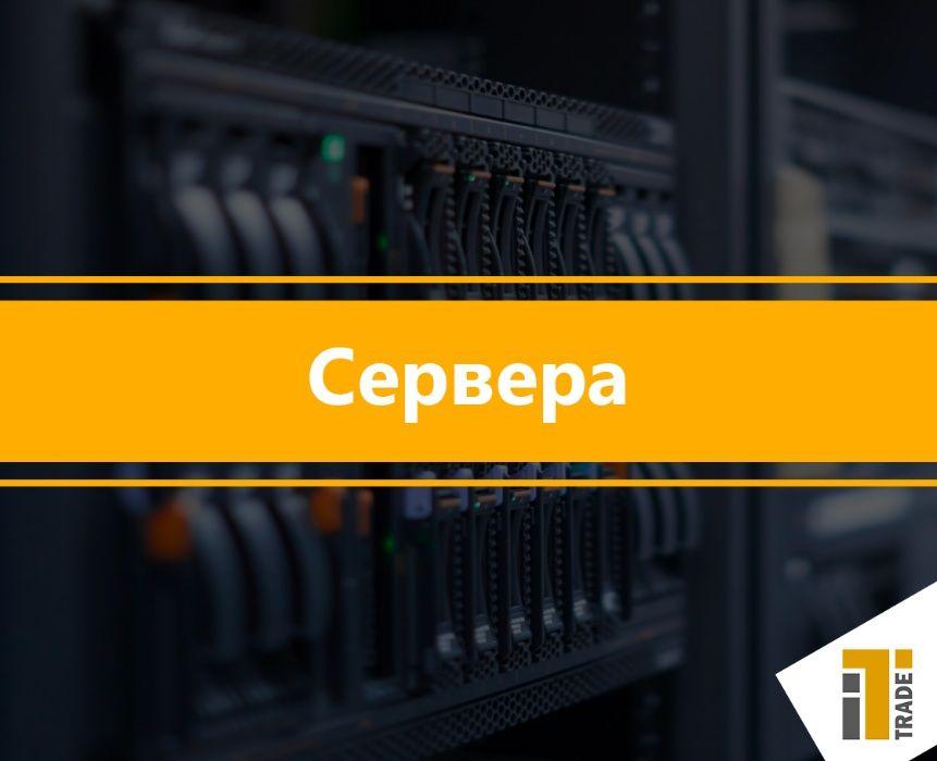 Настройка, обслуживание серверов - Windows и Linux. Днепр, Украина