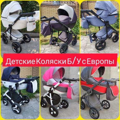 Склад-магазин детских колясок бу 2в1,3в1