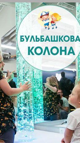 Дитяча бульбашкова колона, Детская Пузырьковая колонна, Ночник