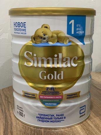 Смесь, детское питание Similac gold 1, 800г