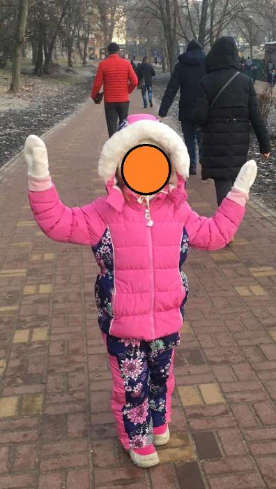 Зимний костюм куртка, полукомбинезон Чико (Chicco) Киев - изображение 1