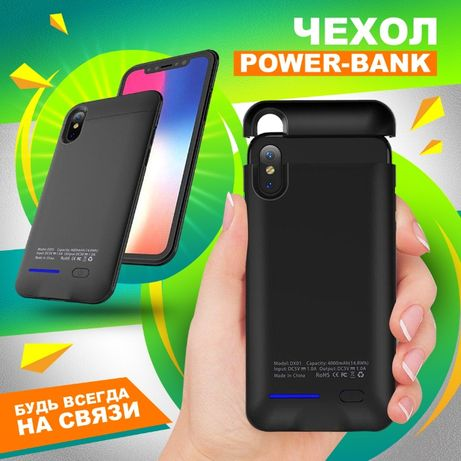 Чехол Power bank зарядка на iPhone 5 5S SE 6 6+ 6S 6S+ 7 7+ 8 8+ X XR