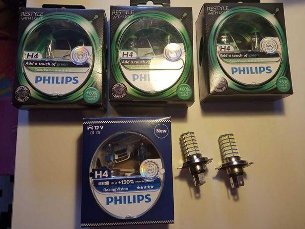 Lâmpadas H4 - novas