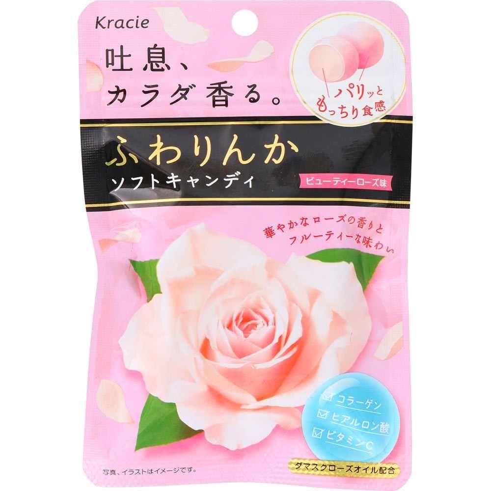 Конфеты красоты с коллагеном и гиалуроновой кислотой Kracie Fuwarinka