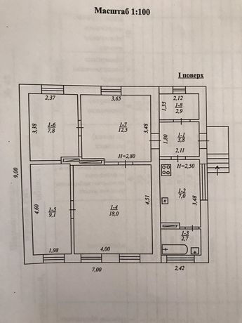 Продам дом на Бажанова