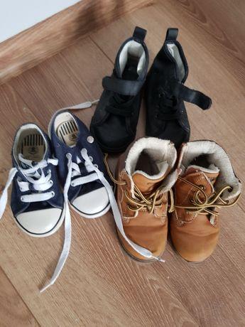 Oddam za darmo buty