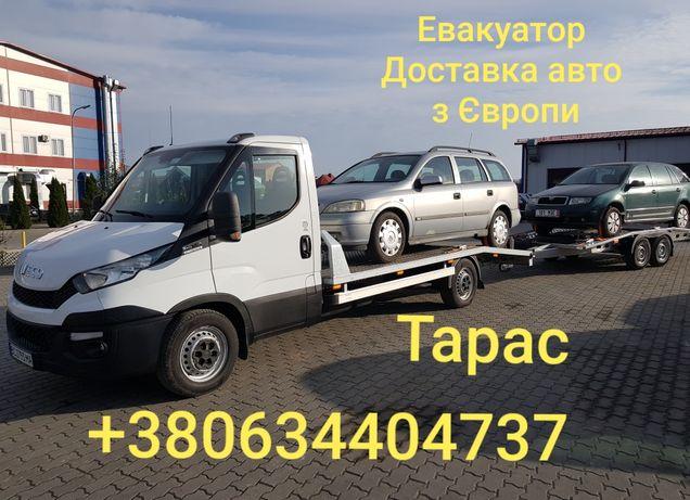 Доставка авто з Європи і по Україні малим автовозом..