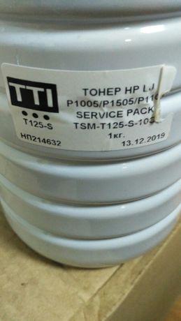 Тонер TTI р1005 фасовка по 1кг