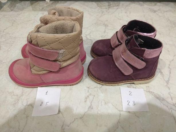Дитяче взуття. Ціна за все 200 грн