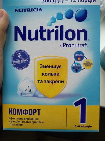 Детская смесь Nutrilon