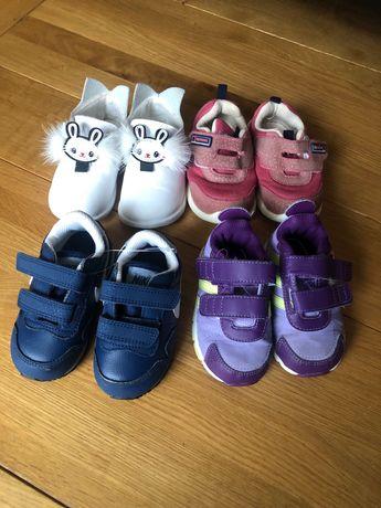 Взуття дитяче. Для дівчинки та хлопчика