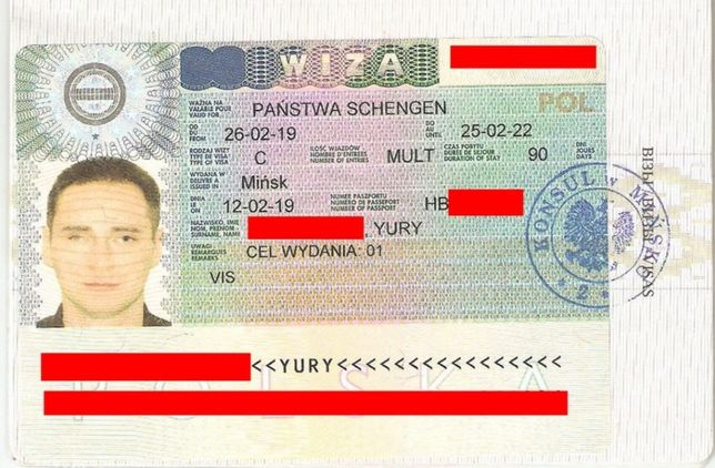 Виза в Польшу, Приглашение, Страховка, Анкета.