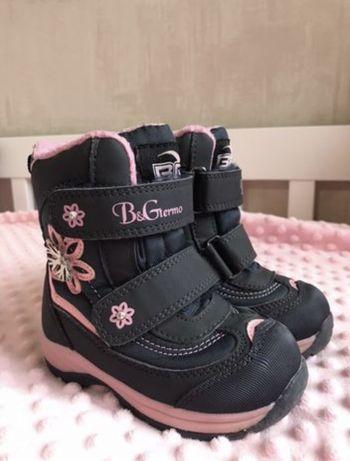 Ботинки BG Termo 23