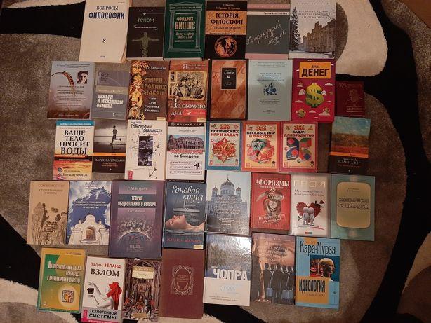 Продам книги, вместе или по одной, отправлю новой почтой