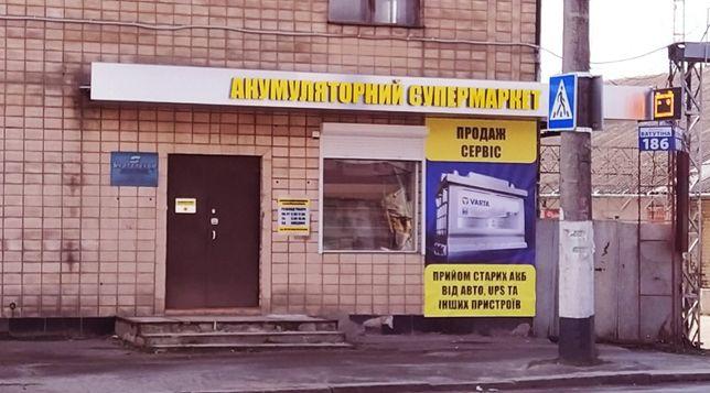 Продам Акумулятор Varta Bosch, Mutlu, Westa, Иста, Веста, Кайнар, Форс