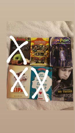 детские/подростковые книги