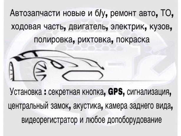 СТО Оболонь / Подол