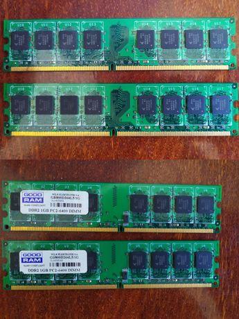 2 модуля пам'яті good ram ddr2 1gb pc-2-6400 dimm