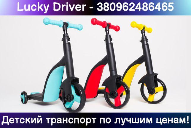 Самокат трансформер Best Scooter 3 в 1 беговел велосипед с музыкой