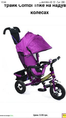 Трёхколёсный велосипед-коляска Combi-trike Tilly