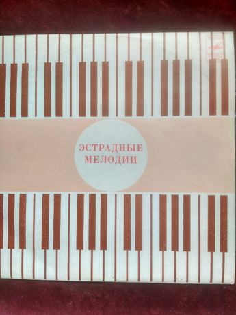 Пластинки «Поющие сердца», «Пламя», Strange world, Поют ленинградцы