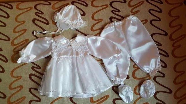 Ubranko do chrztu dla dziewczynki roz. 62/68cm - jak NOWE!