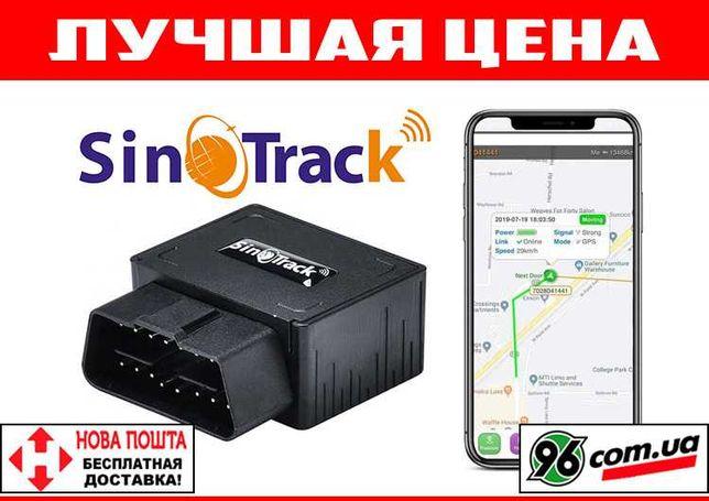 Хит! GPS GSM трекер для авто Sinotrack ST-902 OBD/OBD2 с аккумулятором