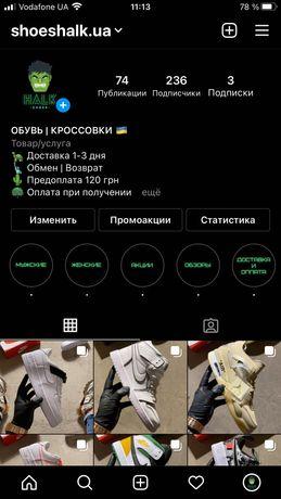 Инстаграм магазин / дропшиппинг / поставщики
