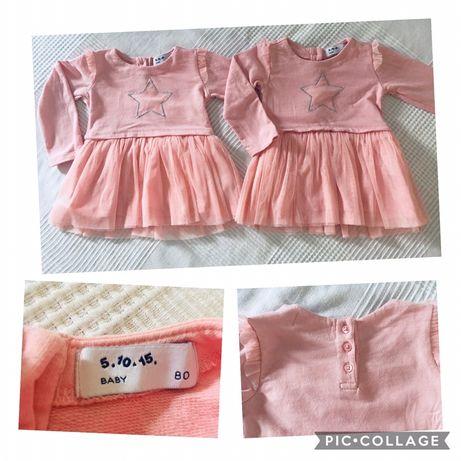 Sukienka urodziny/uroczystość dla bliźniaczek lub osobno 80