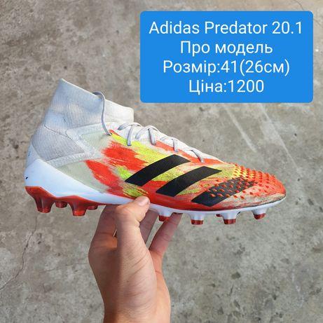 Бутси  Футзалки  Сороконожки Adidas Nike Mercurial Predator20.1