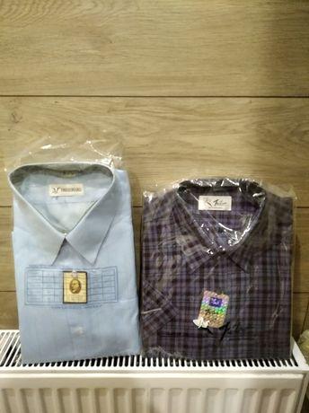 Две мужские рубашки одним лотом!