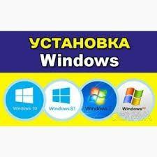 Ремонт компьютеров,ноутбуков,установка Windows,а так же программы.