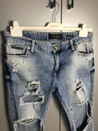 Oryginalne spodnie philipp plein z dziurami jeansy rozm 30 L