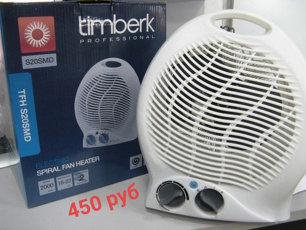 Тепловентилятор 450 руб
