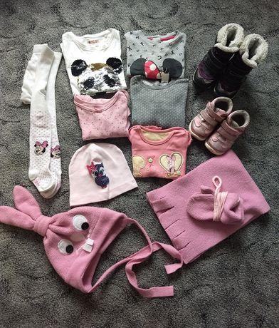 Dwie siatki ubrań dla dziewczynki
